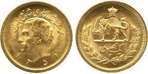 1 Pahlevi Иран Золото Мохаммед Реза Пехлеви (1919-1980)