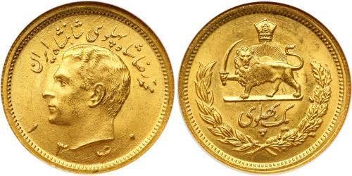 1 Pahlevi 伊朗 金 穆罕默德-礼萨·巴列维
