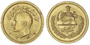 1 Pahlevi Iran Gold Mohammad Reza Pahlavi (1919-1980)