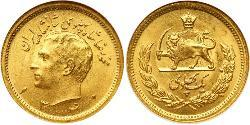 1 Pahlevi Irán Oro Mohammad Reza Pahlevi (1919-1980)