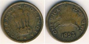 1 Paisa 印度 銅