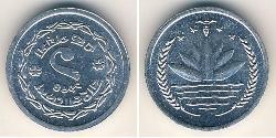 1 Paisa Bangladés Aluminio