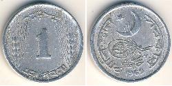 1 Paisa Pakistán (1947 - ) Aluminio