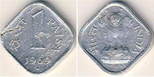1 Paisa India (1950 - ) Aluminium