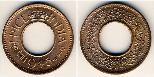 1 Paisa British Raj (1858-1947) Bronze