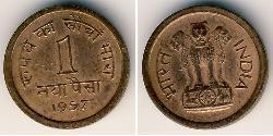 1 Paisa Indien (1950 - ) Bronze