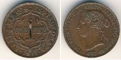 1 Paisa Ostafrika Bronze