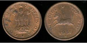 1 Paisa India (1950 - ) Copper