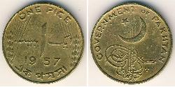 1 Paisa Pakistan (1947 - ) Messing/Nickel