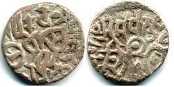 1 Paisa India (1950 - ) Silver