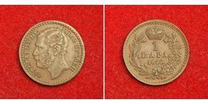 1 Para Serbia Latón Miguel III Obrenović