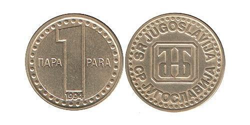1 Para Sozialistische Föderative Republik Jugoslawien (1943 -1992) Messing