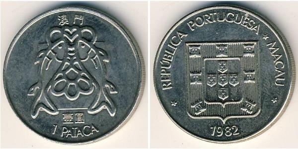 1 Pataca Macau (1862 - 1999) Copper/Nickel