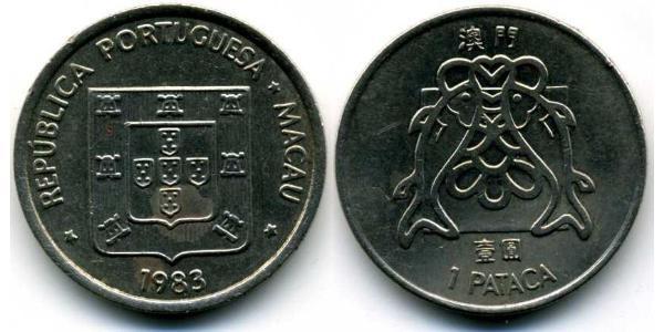 1 Pataca Portugal / Macau (1862 - 1999) Copper/Nickel