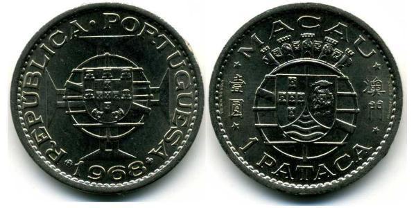 1 Pataca Portugal / Macau (1862 - 1999) Nickel