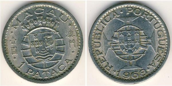 1 Pataca Macao (1862 - 1999) Rame/Nichel