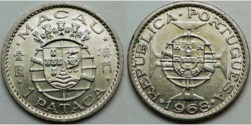 1 Pataca Macao (1862 - 1999) / Portugal