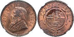 1 Penny Sudáfrica Bronce Paul Kruger (1825 - 1904)