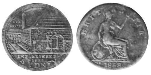 1 Penny Australia (1788 - 1939) Rame