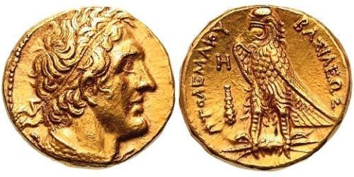 1 Pentadrachm Ptolemaic Kingdom (332BC-30BC) Gold Ptolemaios II. Philadelphos (309BC-246BC)