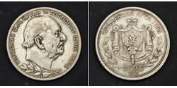 1 Perper  Montenegro Silver Nicholas I of Montenegro