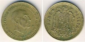 1 Peseta 佛朗哥时期 (1936 - 1975) 青铜/铝 弗朗西斯科·佛朗哥 (1892 – 1975)