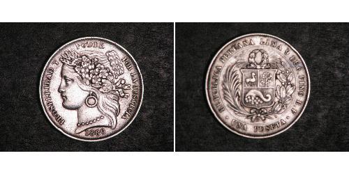 1 Peseta Pérou Argent