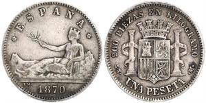 1 Peseta Première République espagnole (1873 - 1874) Argent