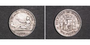 1 Peseta First Spanish Republic (1873 - 1874) Silver
