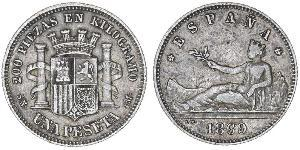1 Peseta First Spanish Republic (1873 - 1874) Silver
