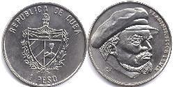 1 Peso Cuba 銅/镍 列宁