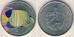 1 Peso Cuba 銅/镍