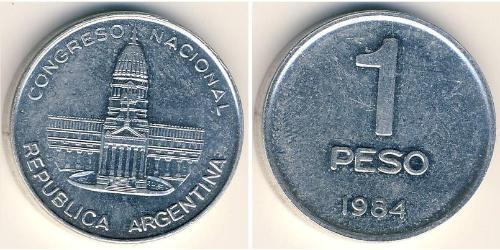 1 Peso Argentine Republic (1861 - ) Aluminium