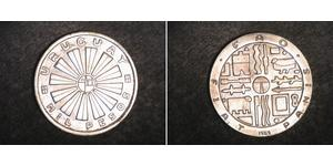 1 Peso Uruguay Argent