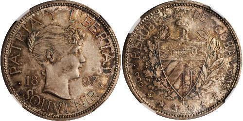 1 Peso Cuba Argento