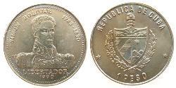 1 Peso Cuba Copper/Nickel Simon Bolivar (1783 - 1830)