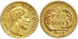 1 Peso Guatemala Gold