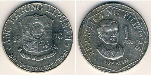 1 Peso Philippinen Kupfer/Nickel