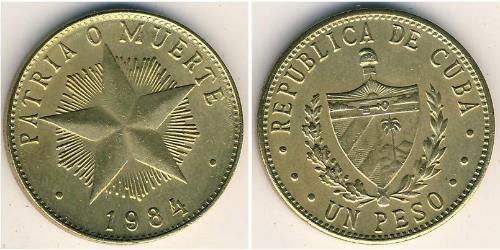 1 Peso Kuba Messing