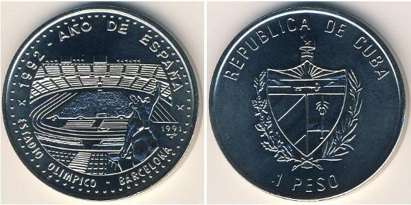 1 Peso Cuba Níquel/Cobre