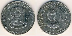 1 Peso Filipinas Níquel/Cobre