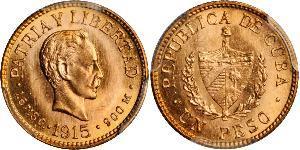 1 Peso Cuba Or