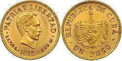 1 Peso Cuba Oro
