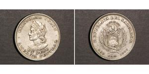 1 Peso El Salvador Plata Cristóbal Colón (1451 - 1506)