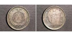 1 Peso Honduras Silber