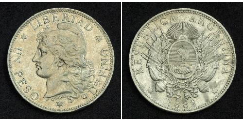 1 Peso Argentine Republic (1861 - ) Silver