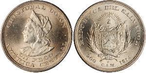 1 Peso El Salvador Silver Christopher Columbus (1451 - 1506)