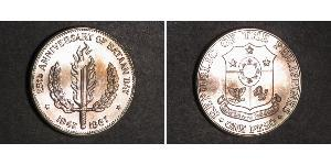1 Peso Philippines Silver