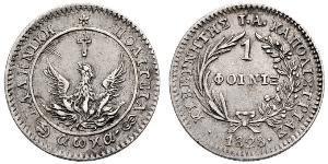 1 Phoenix Griechenland Silber