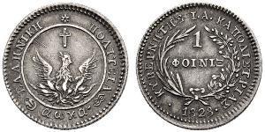 1 Phoenix Greece Silver